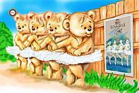 """Схема для вышивки бисером """"Танец маленьких медвежат"""""""