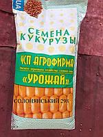 Семена кукурузы Солонянский 298 СВ / УРОЖАЙ / Насіння кукурудзи Солонянський 298 СВ
