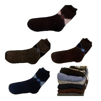 Носки мужскиешерстяные ангора 39 - 42