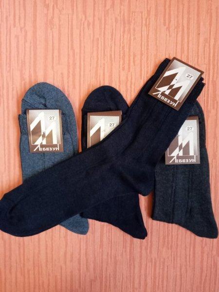 Носки мужские хлопок р.27 цвет темно-синий,синий,джинс Червоноград. От 10 пар по 5грн