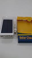 Портативная зарядка на солнечной батарее Power Bank Solar 25000mah