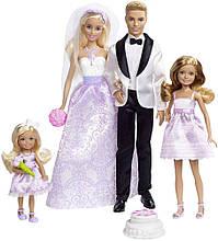 Барби Свадебный подарочный набор