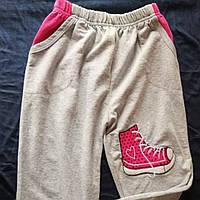 Дитячі спортивні штани двохнитка для дівчаток розмір 128,134,146 вироблено в Туреччині