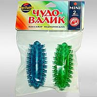 Массажер медицинский Мини Чудо-Валик (2 шт)