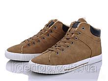 Ботинки Сапоги Зимние Мужские Vintage 43 р 27,2 см Маломерят Качество