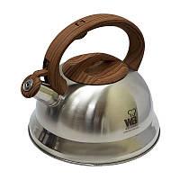 Чайник со свистком 2,5 л Whistling Wellberg