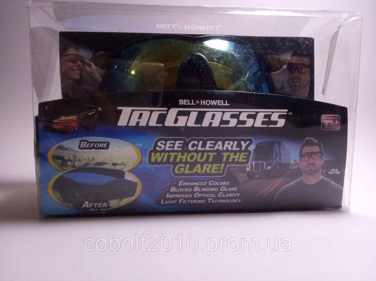 Солнцезащитные поляризованные антибликовые очки Bell Howell Tac Glasses