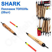 Поплавок Shark Тополь T2-80N1218 (20шт)