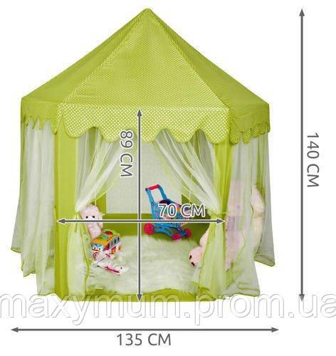 Большая Палатка-домик  для детей - зеленая