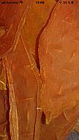 Цукаты натуральные из тыквы,Тыква вяленая, Цукаты тыквенные