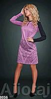 Платье стильное полубатал трикотаж