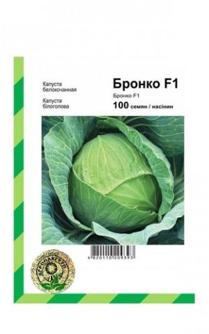 Семена Капуста б/к средняя Бронко F1  100 сем Bejo Zaden 2169