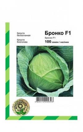 Семена Капуста б/к средняя Бронко F1  100 сем Bejo Zaden 2169, фото 2