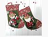 Декор новогодний Сапог Санты 33см (набор из 2 штук)