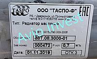 РАДИАТОР 68Т.08.3000-01 МАСЛЯНЫЙ, фото 1