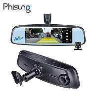 Регистратор зеркало Phisung E09, 4g,  видеорегистратор зеркало с навигатором, с камерой заднего вида, 2/32 GB