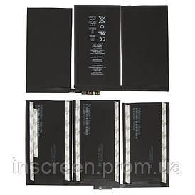 АКБ (Аккумулятор) Apple iPad 2 A1395, A1396, A1397, 6500mAh
