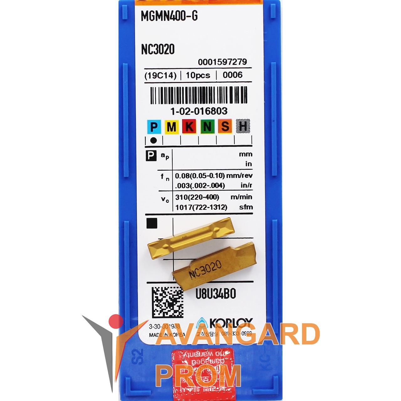 Пластина KОRLOY MGMN400-G NC3020