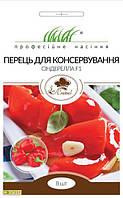 Семена перца для консервации Синдерелла F1, Nong Woo Bio 8 шт