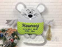 Мягкая игрушка Крыса (мышка)