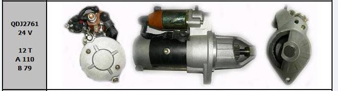 Стартер FAW 3252 (фав 3252), фото 3