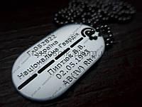 Армейский жетон алюминий 45х26х1,5 Нацiональна Гвардiя України (НГУ)