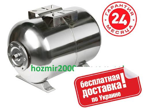 "Интернет-магазин ""Хозмир"""