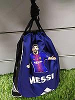 Сумка Messi Barcelona