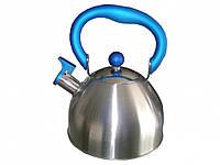 Чайник со свистком на 2,5 л