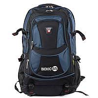 Большой городской рюкзак с плотной спинкой нейлон Power In Eavas 1036 black-blue