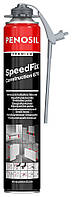 Клей-піна професійна монтажна PENOSIL Premium SpeedFix Construction 878 750ml KUMB