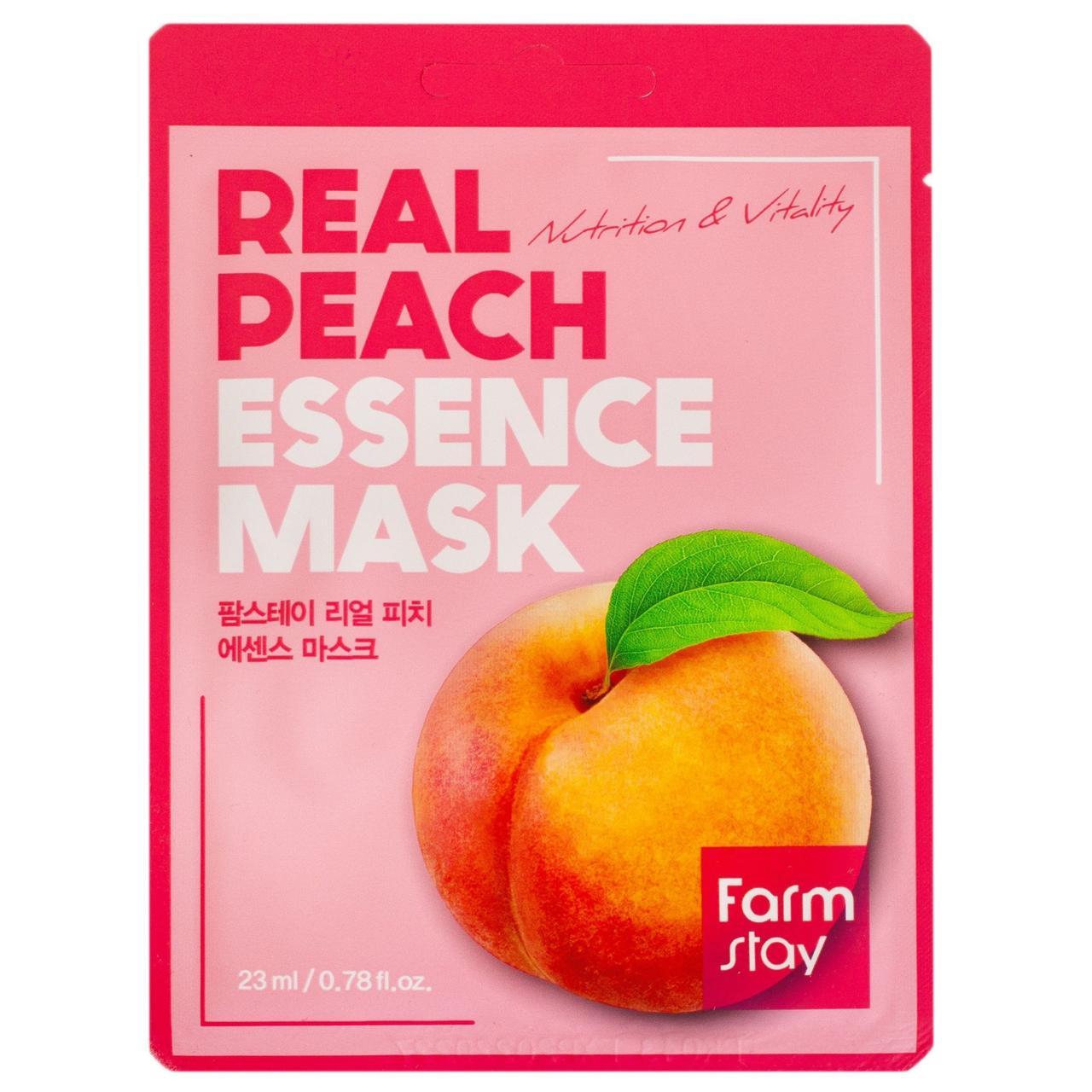 Питательная и увлажняющая маска с экстрактом персика Farm Stay Real Essence Mask Peach