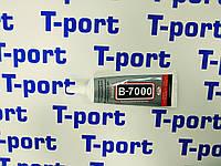 Клей герметик В-7000 – 50мл