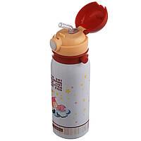 Термос Гном детский A-PLUS вакуумный с трубочкой ремешком нержавейка 450мл NEW 1624 со скидкой