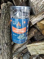 «S» Пластиковий Тубус - 60 шт, фото 1