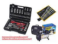 Набор инструментов +ключи+ компрессор