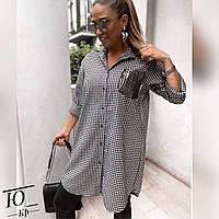 Женская Рубашка принт с пайеткой