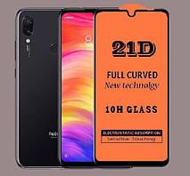 Защитное стекло 21D Full Glue для Xiaomi Redmi Note 7 / Note 7 Pro / Global черное 0,3 мм в упаковке