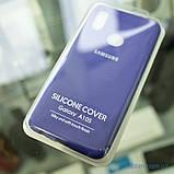 Чехол Original Soft Samsung A10s фиолетовый/Purple, фото 4