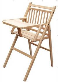 Стульчик для кормления (деревянный, складной) из Бука