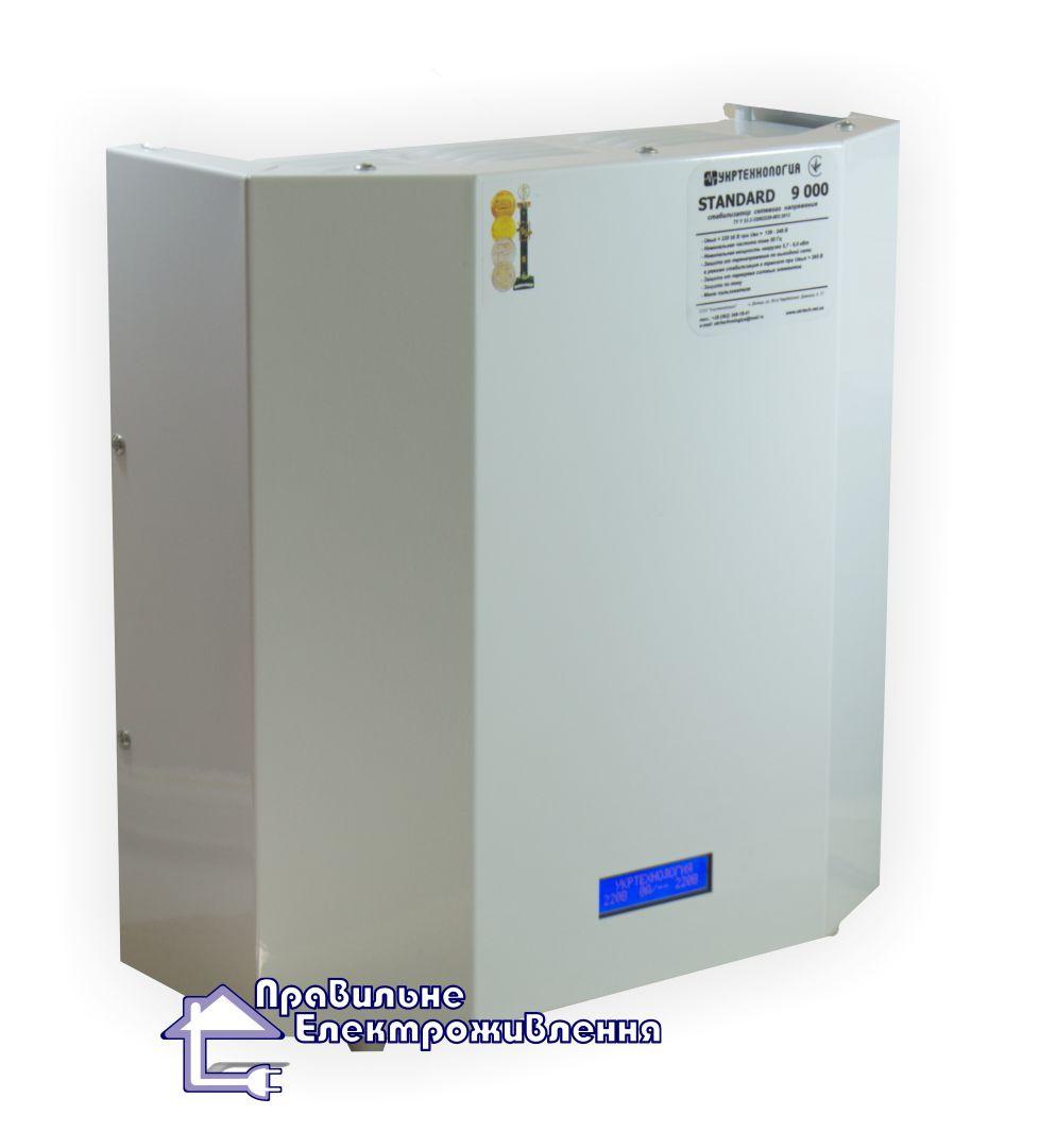 Стабілізатор напруги Standard НСН-9000 (50А)