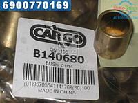 ⭐⭐⭐⭐⭐ Втулка стартера (производство  Cargo)  B140680