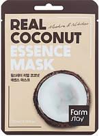 Восстанавливающая и увлажняющая маска с экстрактом кокоса Farm Stay Real Essence Mask Coconut, фото 1