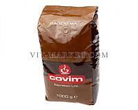 Оригинал! Зерновое кофе 1 кг Covim Oro Crema код KF009