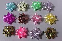 Подарочные бантики для украшения подарков 1шт. 3.5 см
