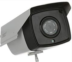Внешняя цветная камера видеонаблюдения уличная UKC 965AHD 4mp 3.6mm 3258