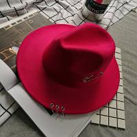 Шляпа женская Федора с кольцами и устойчивыми полями малиновая