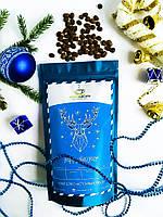Новогодний кофе свежей обжарки, 100% арабика, 250 г.