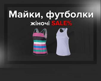 Майки та футболки