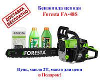 Бензопила Foresta FA-48S! 52 кубика, шина 45 см, качество Профи! Акция!